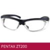 PENTAX ZT200 AZUL GAFAS DE SEGURIDAD