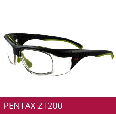 Gafas de seguridad industrial ZT200 PENTAX VERDE